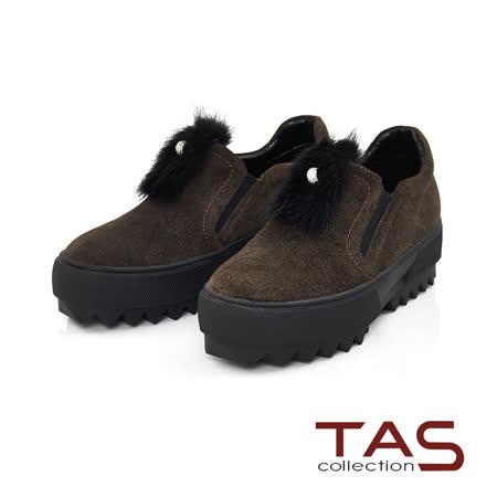 TAS 貂毛鑲水鑽麂皮厚底休閒鞋-橄欖綠