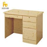 ASSARI-科爾溫松木3.5尺書桌