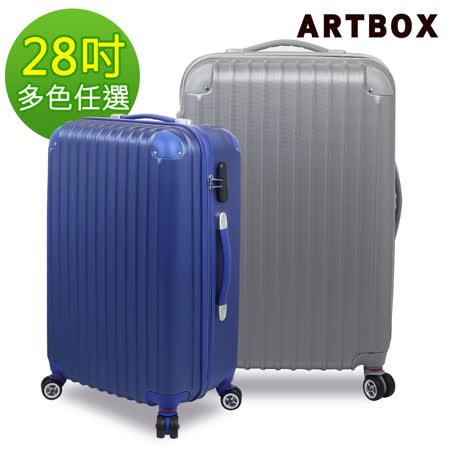 【ARTBOX】輕甜魅力-28吋ABS霧面硬殼行李箱(多色任選)