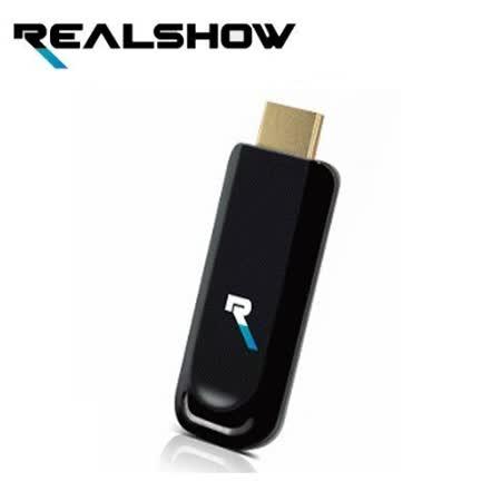 REALSHOW 5G 真享秀手機影音電視棒