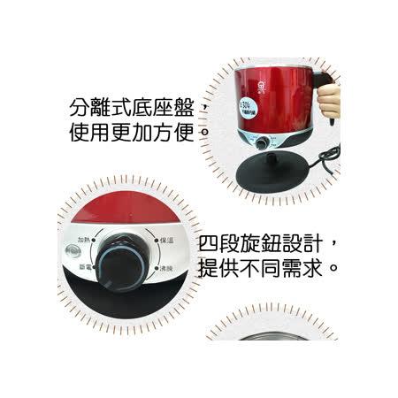 【超值二入】晶工牌  3人份厚釜電子鍋+不鏽鋼多功能美食鍋 (富貴紅) JK1303+JK-201R