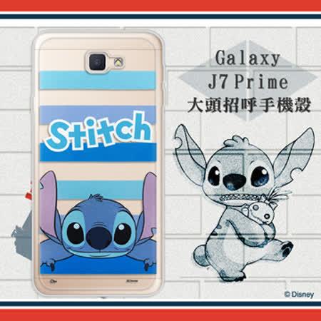 迪士尼Disney正版授權 Samsung Galaxy J7 Prime 5.5吋 大頭招呼系列軟式手機殼(史迪奇)