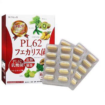 妍美會 PL62超益菌順酵美纖素膠囊 500mg*30粒/盒