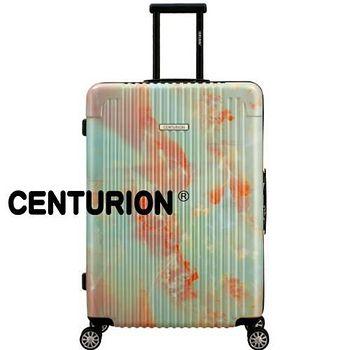 CENTURION百夫長 美國百夫長29吋行李箱-哈里遜福特H15 (29吋拉鍊)
