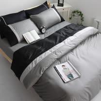 OLIVIA 《黑x 銀灰x 鐵灰》 標準單人床包枕套組 素色英式簡約系列