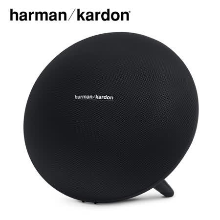 harman/kardon Onyx Studio 3 立體聲藍牙喇叭
