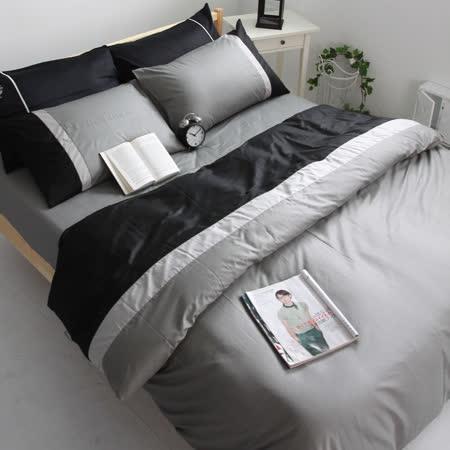 OLIVIA《黑x 銀灰x 鐵灰》加大雙人床包薄被套四件組 素色英式簡約系列