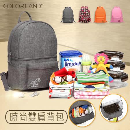 【Colorland】多功能雙肩上下分層大容量後背包