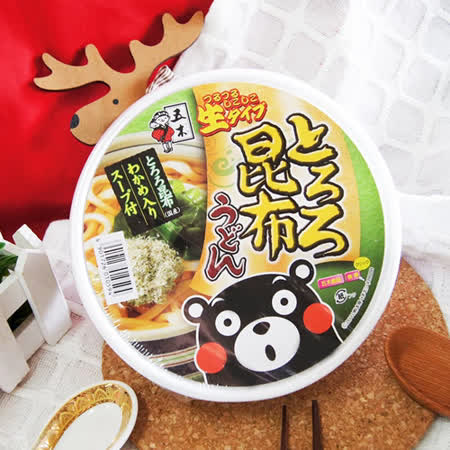 【五木】熊本熊生烏龍碗麵-昆布