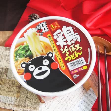 【五木】熊本熊生烏龍碗麵-雞肉