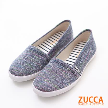 ZUCCA【Z6015BE】繽紛色彩條紋平底鞋-藍色