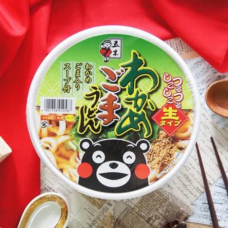 【五木】熊本熊生烏龍碗麵-海帶芝麻