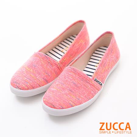 ZUCCA【Z6015PK】繽紛色彩條紋平底鞋-粉色