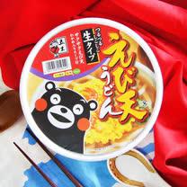 【五木】熊本熊生烏龍碗麵-炸蝦天婦羅