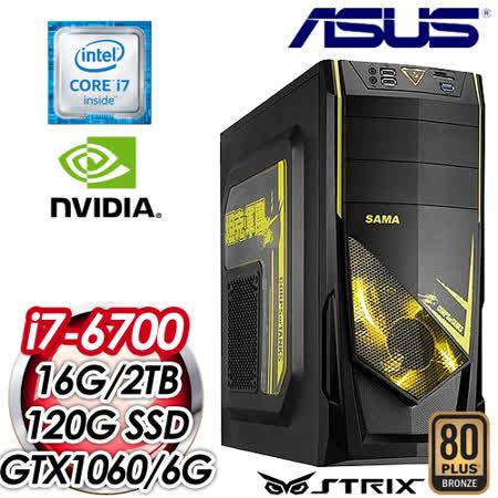 華碩 H170 平台【以一檔百】Intel i7-6700 GTX1060 O6G 電競VR虛擬實境機