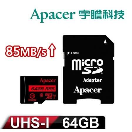 Apacer宇瞻 64GB MicroSDXC UHS-I Class10 記憶卡 85MB/s (附轉卡)