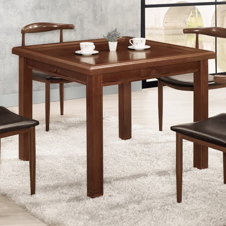 Bernice-納森3.2尺多功能餐桌/麻將桌