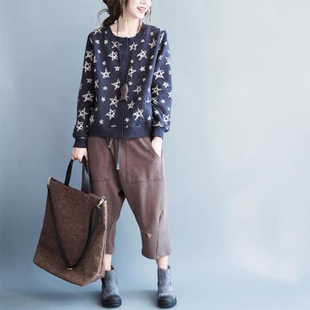 【nata】滿天星壓紋棉外套