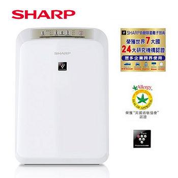 夏普SHARP 空氣清淨機FU-D30T-W