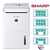 夏普SHARP 8L清淨除濕機DW-D8HT-W