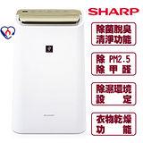 夏普SHARP 10L清淨除濕機DW-E10FT-W