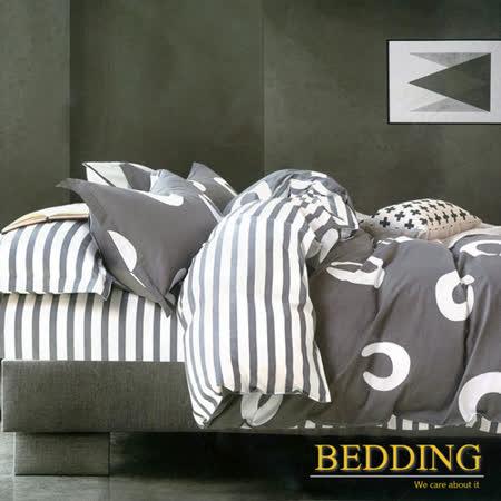 【BEDDING】100%棉 雙人加大舖棉床包+舖棉兩用被四件組 - 夏洛特(灰)