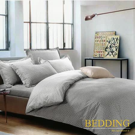 【BEDDING】活性印染雙人加大四件式舖棉床包兩用被組-灰色空間