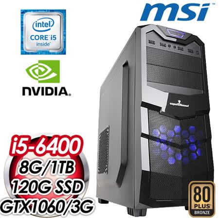 微星B150平台【龍蝦醬汁】Intel Core i5-6400 GTX1060 3G 電競VR虛擬實境機