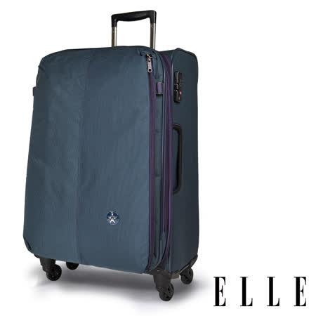 【ELLE】 Neptune經典70周年-29吋商務防盜/超輕大容量購物旅行箱-(藍 EL3205729-08)