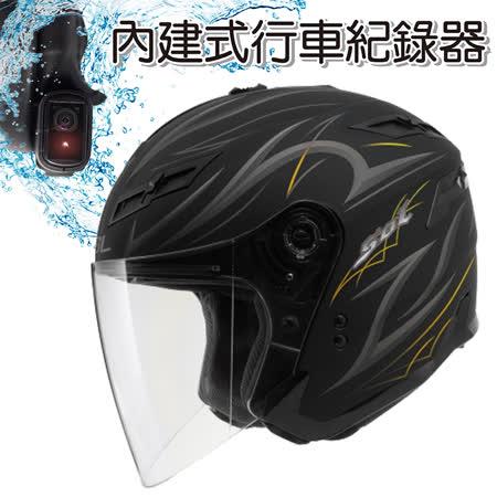 i-mini DV 安全帽行車紀錄器【SOL SO-1 DERK II彩繪 半罩式安全帽】