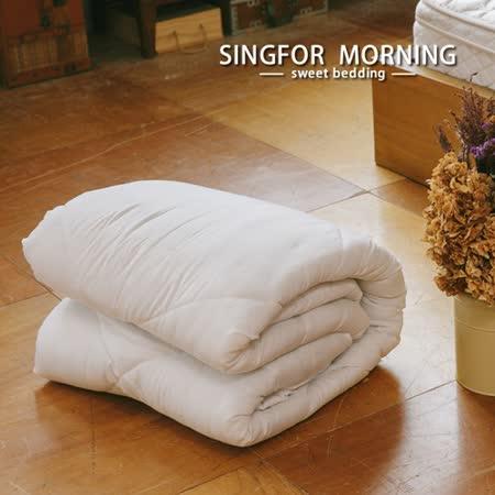 【幸福晨光】禦寒保暖羊毛發熱被-雙人