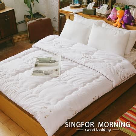 【幸福晨光】牛奶絲親膚柔順被-雙人(2.8kg重)