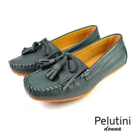 【Pelutini】donna淺口流蘇豆豆鞋 橄欖綠(9046W-DGR)