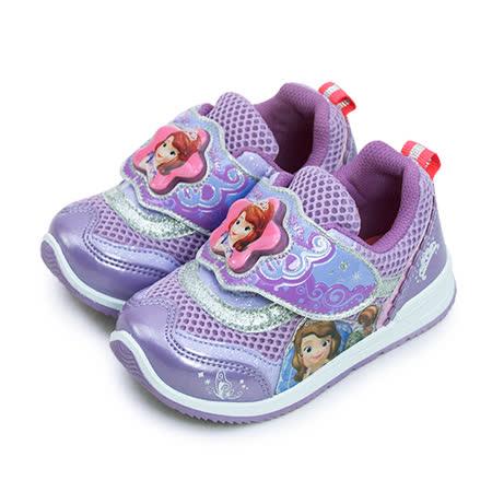 【中童】蘇菲亞 SOFIA 閃燈運動跑步鞋 台灣製造 紫銀粉 67617
