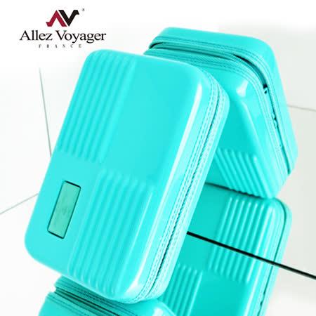【法國 奧莉薇閣】MaCaroon多功能硬殼航空過夜包盥洗包收納盒-蒂芬妮藍
