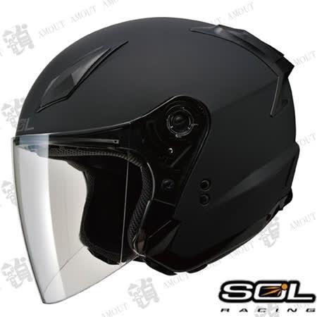 【SOL SO-2 素面款 半罩式安全帽】可加裝SOL DV 安全帽行車紀錄器
