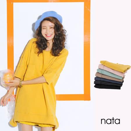 【nata】七分袖圓領連衣裙(豆綠﹑薑黃)