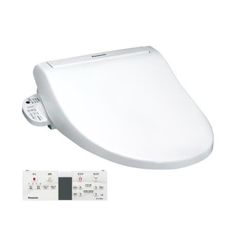 Panasonic國際牌 溫水洗淨便座DL-RG30TWS(瞬熱式)