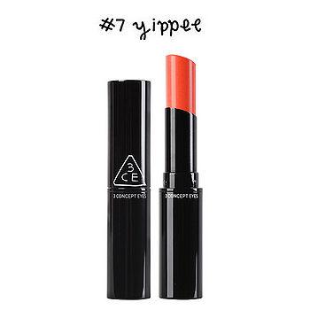 【即期品】)韓國3CE  奶油潤澤漾色唇膏#7 YIPPEE (熱情橘)