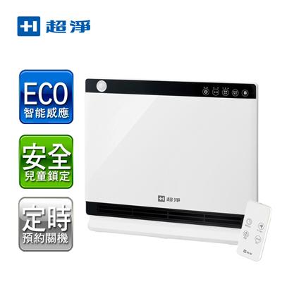 超淨 ECO智能遙控陶瓷電暖器 HT-17