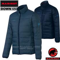【瑞士 MAMMUT 長毛象】男新款 Whitehorn IS 輕量羽絨保暖夾克外套(雙面穿_JIS 90/10)雪衣/登山健行滑雪賞雪/22200-5868 獵戶藍/海洋藍