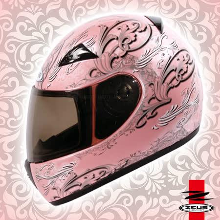 【ZEUS瑞獅 ZS-2000C F34 古典彩繪花色 小帽體】全罩安全帽│專為女性設計│輕鬆放車廂