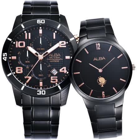 ALBA 劉以豪設計限量情人對錶-黑 VD57-X056K+VX50-X287K(AM3273X1+ATAU93X1)