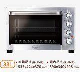 Panasonic國際牌 38L雙溫控電烤箱NB-H3800
