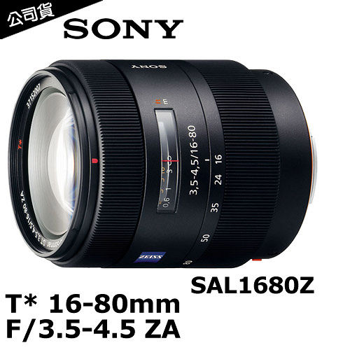 SONY DT 16-80mm T* F3.5-4.5 ZA 變焦鏡頭 (公司貨) (SAL1680Z).