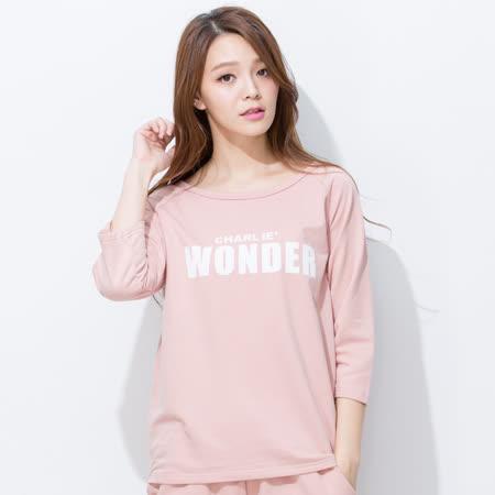 Wonderland 樂活運動居家休閒衣褲組(粉)