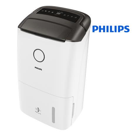 ╭*單機*Philips飛利浦抗敏獨立清淨/除濕機DE5205/80