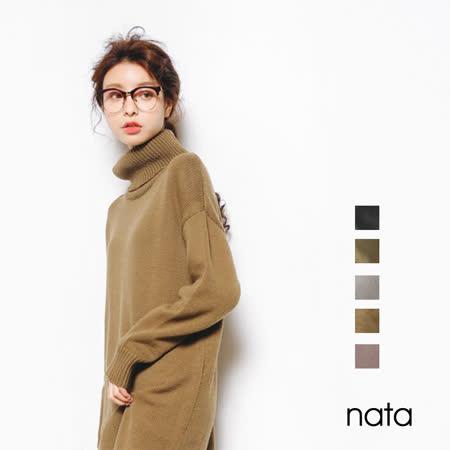 【nata】知性美高領針織洋裝