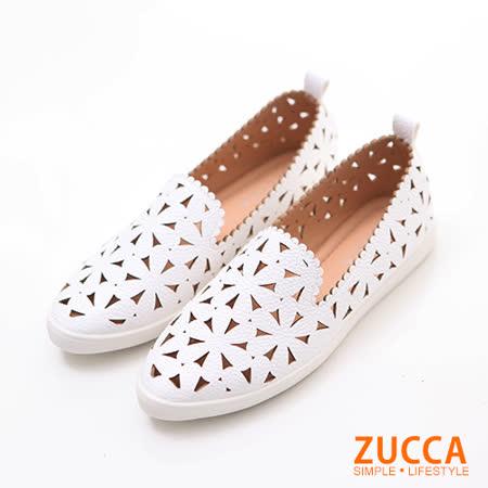 ZUCCA【Z6021WE】編織縷空三角平底鞋-白色