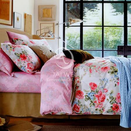 優妮雅【尼奧】雙人純棉七件式床罩組